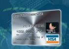 Кредитная карта банка Возрождение