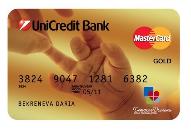 ЗАО Юникредит Банк (Unicredit Bank)