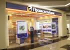 ОАО Промсвязьбанк (Промсвязь) – Promsvyazbank