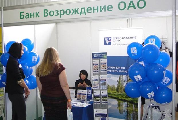 Банк ОАО Возрождение