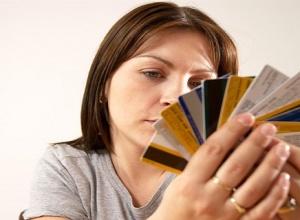 Как снимается блокировка кредитных карт