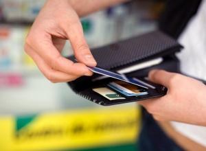 Лимит банковской карты