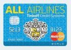 Бонусные карты банков с милями и баллами