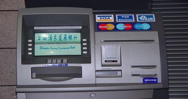 Какая комиссия в банкоматах Сбербанка за снятие наличных денежных средств