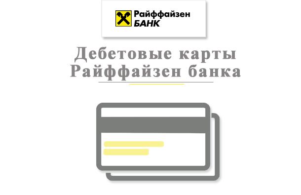 Альфа банк новороссийск кредиты